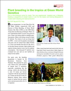 Plant Breeding In The Tropics At Green World Genetics Utar
